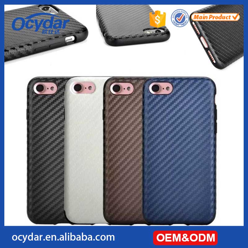 2016 New Hot Selling 4 Colors Available Carbon Fiber Pattern TPU Case for iPhone 7