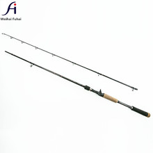 2-section Lure Casting Fishing Rod Ugly Stick with High Carbon Content and High Elasticity