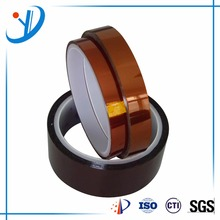 custom heating film polyimide manufacturer
