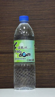 600ml Specialized Customized label plastic bottle mineral water