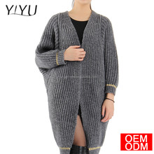 batwing sleeve knitted cardigan sweaters women Fashion oversized shrug sweater Autumn winter warm long sweater jumpers