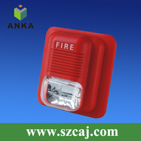 24V Loud Sound Fire Alarm Siren With Strobe