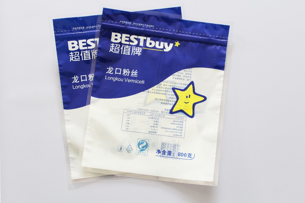 240mm*390mm Custom Printing Size Zipper Plastic Resealable Bags For Food