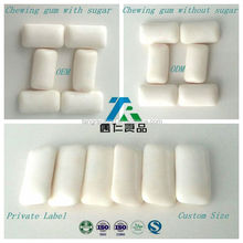 OEM with private label custom chewing gum with HACCP ISO HALAL certificate