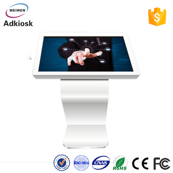 High quality 43 inch horizontal lcd touch screen kiosk for bank supermarket shopping mall