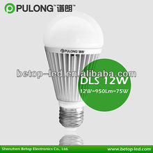 230v led lamp circuit BT-DLS12W