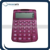 2013 promotion calculator for school.16-digit calculator