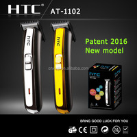 HTC AT-1102 rechargeable baby hair clipper