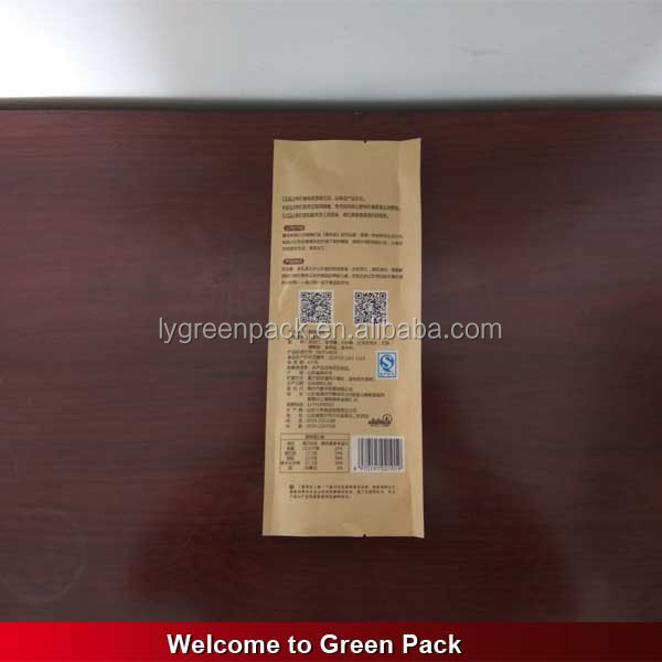 Small Durable Side Gusset Kraft Paper Dry Beef Snack Food Packaging Bags