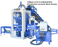 full price quote for this Automatic Block making Machine with the moulds and specifications of types cement blocks