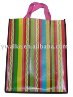 pp laminated non woven Shopping bag