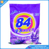 Export liquid laundry detergent / Private formula strongly moving stains washing powder