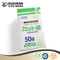 SUZURAN absorbent cotton 50g family first aid treatment