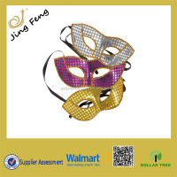 Mardi Gras Sequin Eye Masks dance party