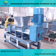 Plastic squeezer HDPE HDPP film bag dewatering machine for recycling
