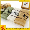 /product-detail/china-import-soft-hotel-textile-high-bamboo-face-towel-with-dobby-design-60457781762.html
