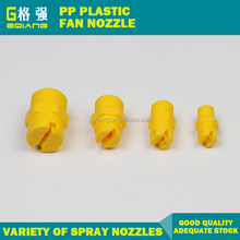 PP Plastic Fan Type Spray Nozzles For Cooling Tower