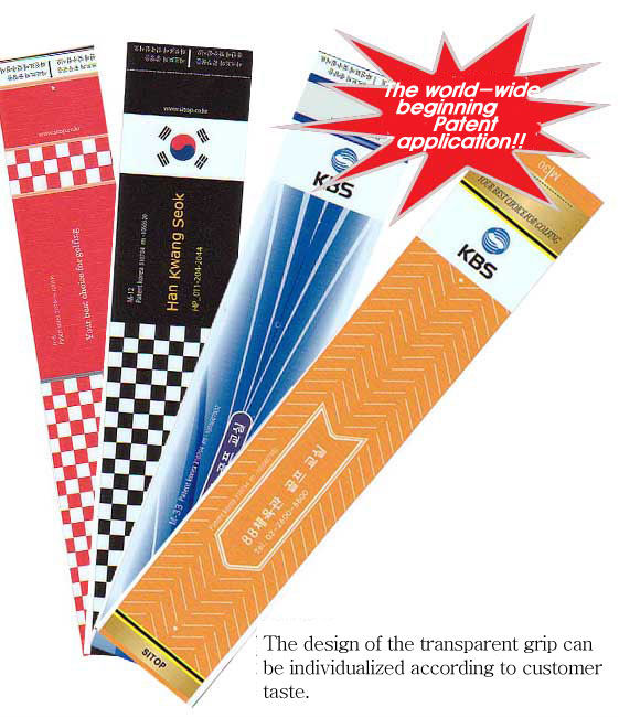 Transparency Golf Grip / golf grip, cheap golf grips
