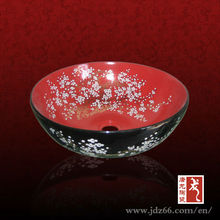 2015Jingdezhen barber basins