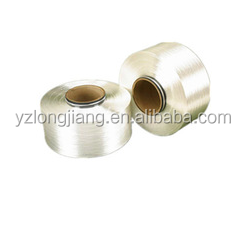 nylon 66 fdy yarn for cast fishing net