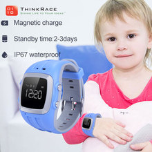 Double talk waterproof ip67 child anti kidnapping gps tracker watch