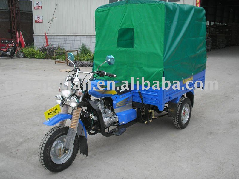 200cc three wheel trike motor