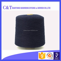 100% cotton dyed slub yarn