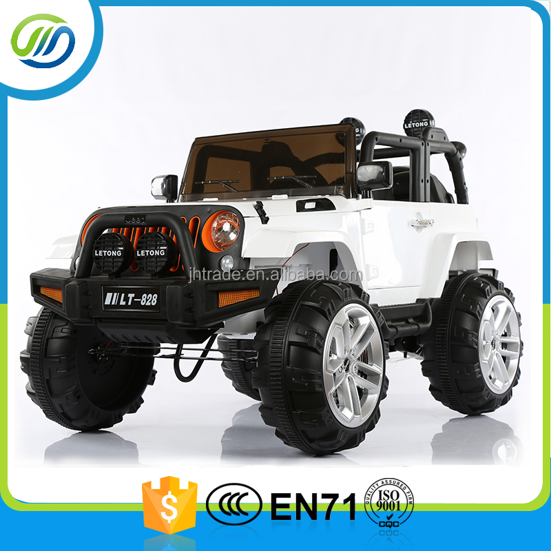 Children's Love Radio Control Electrical Car For Kids