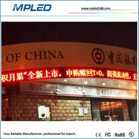 960*960mm cabinet electrical led billboard for CBD advertising