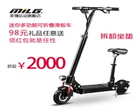 36v 10ah smart design adult cheap electric scooter with seat
