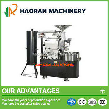 cocoa machine commercial
