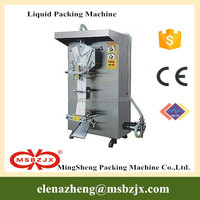 Hot new product for 2015 JX020- Automatic plastic bag water sealing machine