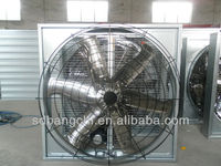 BC Series Poultry Hanging Cow Ventilation Fan