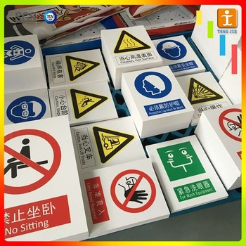 Floor graphic sticker,Printing floor sticker,Floor vinyl self-adhesive stickers