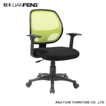 LIANFENG commercial furniture modern leisure extravagant office chair