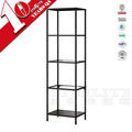 Industrial Style Metal Shelf Storage Cabinet Steel Unit Wall