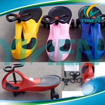 Children swing car, twist scooter for kids