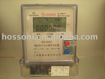 DDSF,DTSF multi rate kwh meter,Energy meter, good price