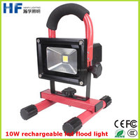 2016 hot selling AC85-265V led 10W rechargeable flood light