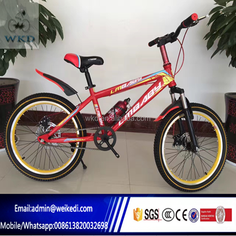 cheap children bicycle kids bike of12 14 16 20 good quality kids bicycle city bike road bicycle