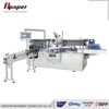 OPH-100C Automatic box facial tissue packing machine for sale
