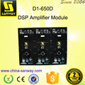 D1-650D Built-in Amplifier Module with DSP