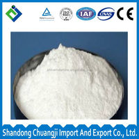 2017 low price dicalcium phosphate/DCP feed grade