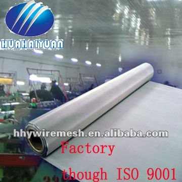 mosquito screen mesh ( factory)