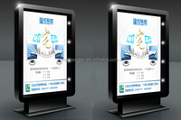 Scrolling Advertising Light Box /Outdoor furniture advertising board