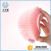 Silicone Baby Bath make up Brush hair brush For toddler