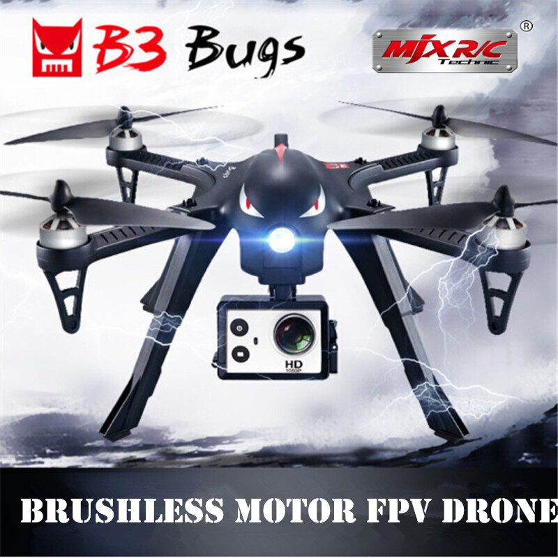 Professional Drone MJX B3 Bugs 3 Quadcopter Brushless RC Helicopter With 4k/1080P Wifi HD Camera Can Carry Gopro/Xiaomi/Eken H9