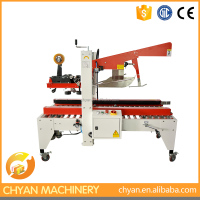 CHY-50PC M1 flap folding case sealing machine