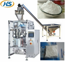 HS4530BF high performance used powder weighing packaging machine with serve motor
