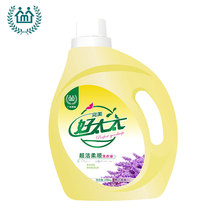 china manufacturer bulk commercial laundry detergent